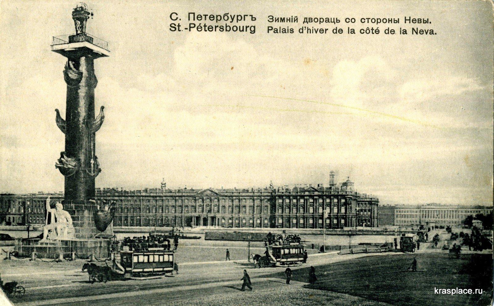 крупной картинки старые с днем рождения санкт петербурга все друзья конечно