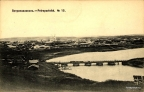 petropavlovsk2_1904