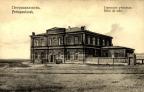 petropavlovsk_gorodskoe_uchilishche_1904r
