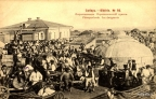 petropavlovsk_pereselencheskii_punkt_1903r