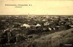 petropavlovsk_podgornoer_1913
