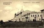petropavlovsk_pushkinskaia_ulitsa2_1904r