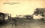petropavlovsk_pushkinskaia_ulitsa_1904r