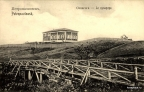 petropavlovsk_sinagoga_1904r