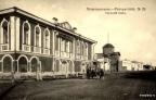 petropavlovsk_sirotskii_bank_19012r