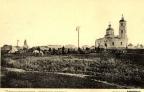 petropavlovsk_sobornaia_ploshchad_1905