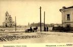 petropavlovsk_sobornaia_ploshchad_1914r