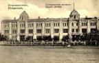 petropavlovsk_universal_nyi_magazin_1913r