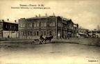 tomsk_besplatnaia_biblioteka_1904