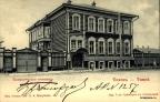 tomsk_kommercheskoe_uchilishche_1903r