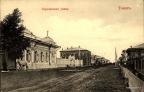 tomsk_korolevskaia_ulitsa_1904r