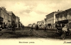 tomsk_millionnaia_ulitsa2_1903r