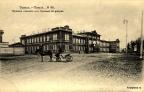 tomsk_muzhskaia_gimnaziia_1904r
