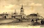 tomsk_muzhskoi_monastyr_1900r