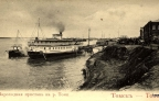 tomsk_parokhodnaia_pristan_na_reke_tomi_1903r