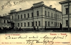 tomsk_pochta_i_telegraf_1903r