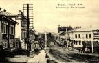 tomsk_pochtamtskaia_ulitsa_1904r