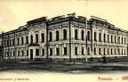 tomsk_realnoe_uchilishche_1903r