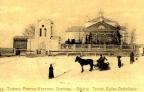 tomsk_rimsko-katolicheskaia_tserkov_1910r
