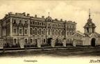 tomsk_seminariia_1900r