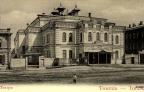 tomsk_teatr3_1903r
