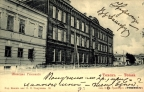 tomsk_zhenskaia_gimnaziia2_1903r