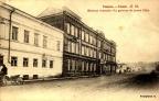 tomsk_zhenskaia_gimnaziia_1903r
