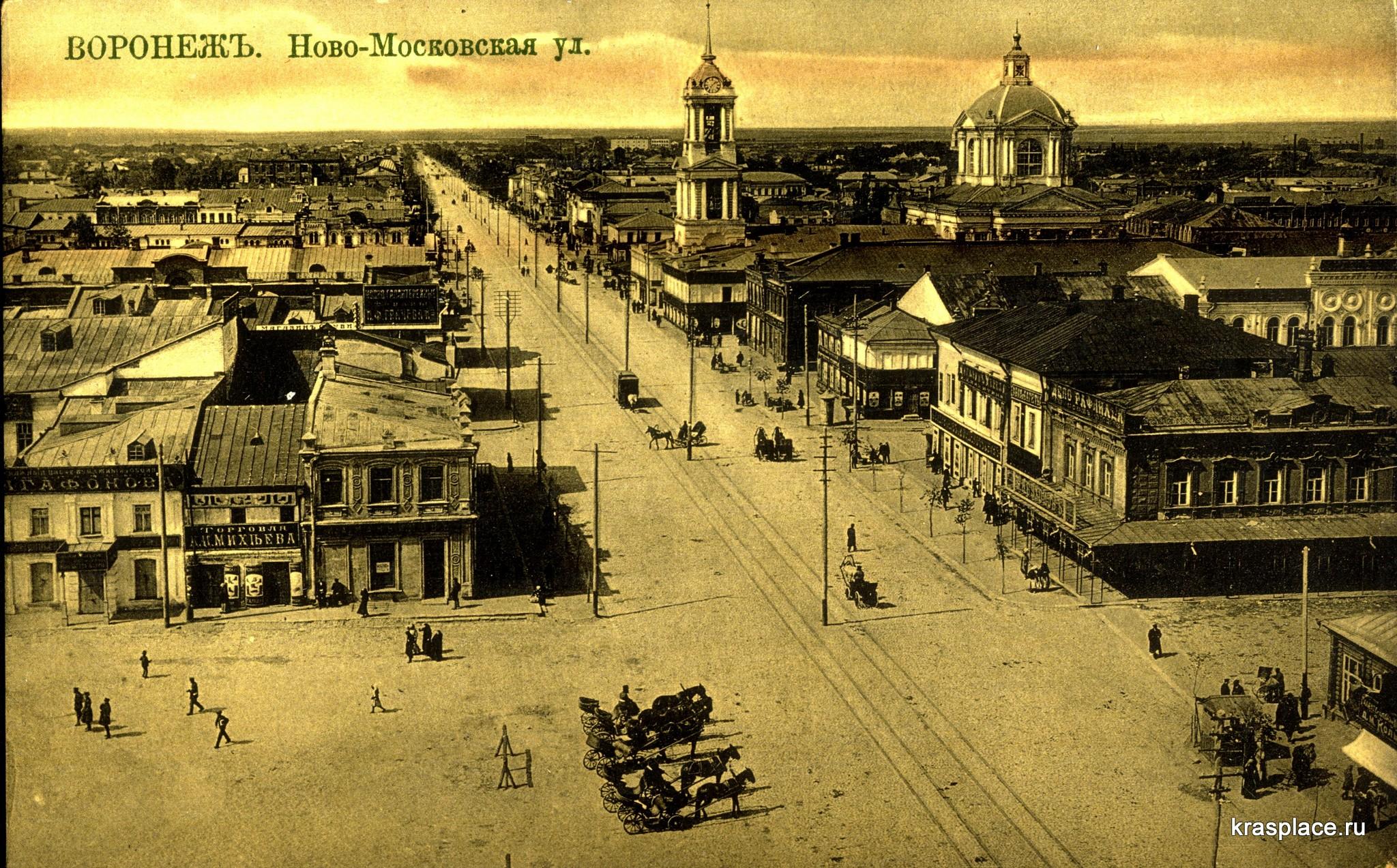 История города картинки