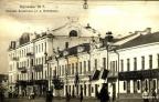 b-dvorjanskaja_ulitsa_dom_tsetrovykh