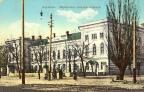 mariinskaja_zhenskaja_gimnazija
