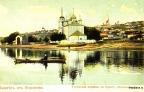 uspenskaja_tserkov_na_beregu_reki_voronezh