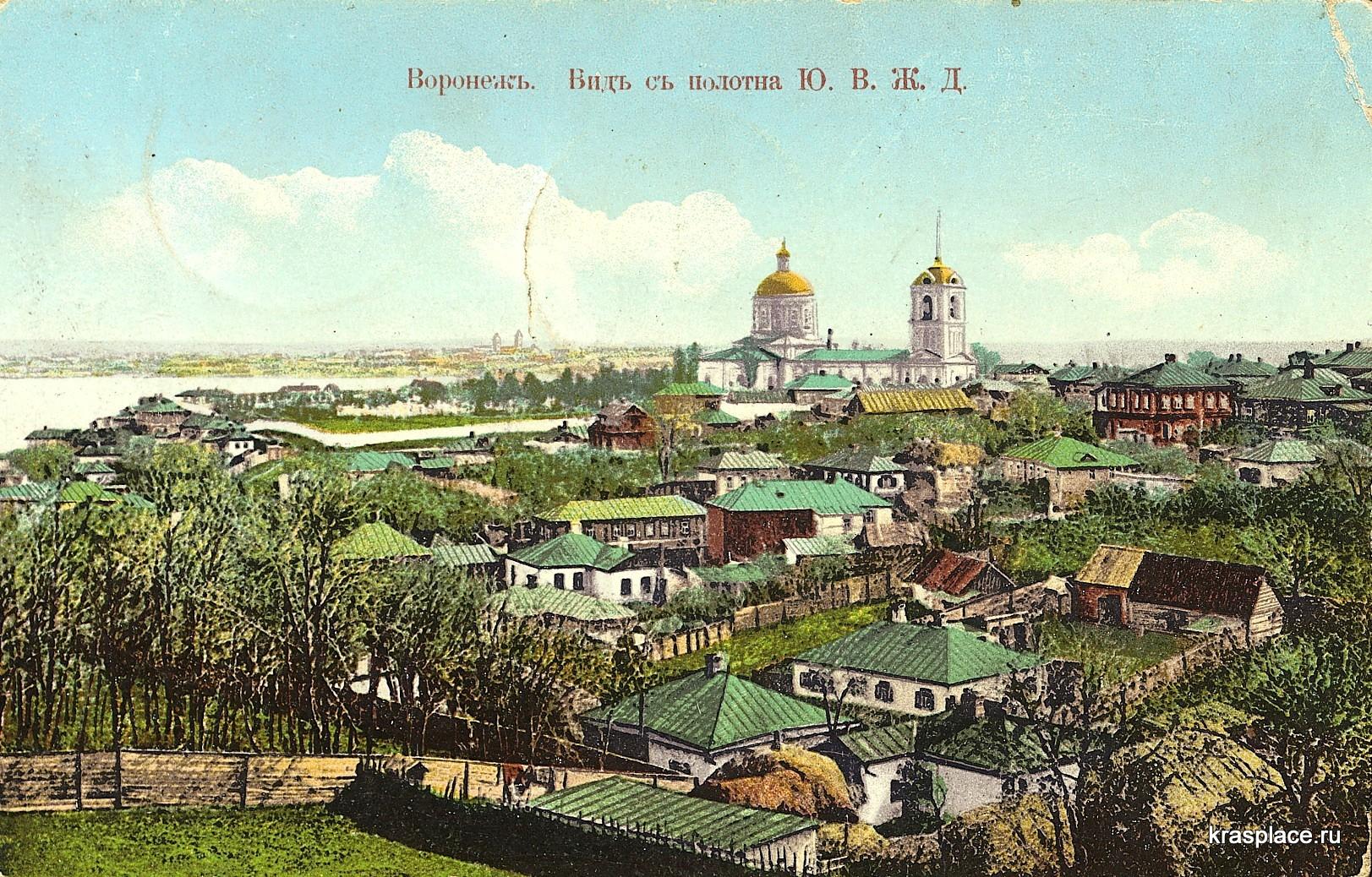 Картинки воронежской губернии